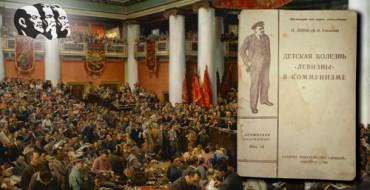 http://marksist.kprfamur.ru/politika/o-parlamentarizme.html