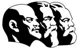 Марксистско-ленинский кружок при Благовещенском горкоме КПРФ