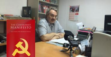 Актуальность Манифеста коммунистической партии